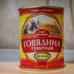 Вкусная и натуральная тушенка производства Беларуси от прямых поставщиков