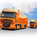 Широкий спектр дополнительных услуг от транспортной компании ТАТ