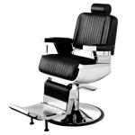 Кресла для парикмахерских.