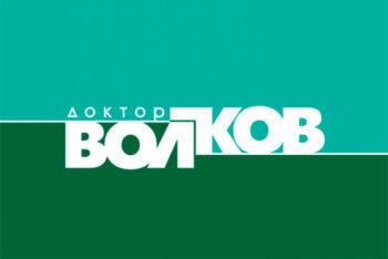 Обзор сайта http://www.drvolkov.ru/deti-dermatit-atopicheski