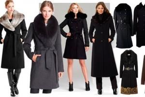 Где купить бу пальто женское?