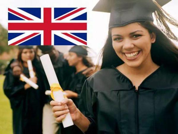 Высшее и среднее образование в Великобритании