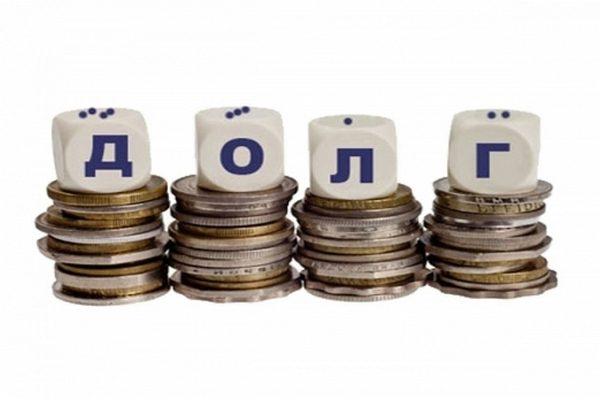Как вернуть деньги компании по дебиторской задолженности максимально быстро
